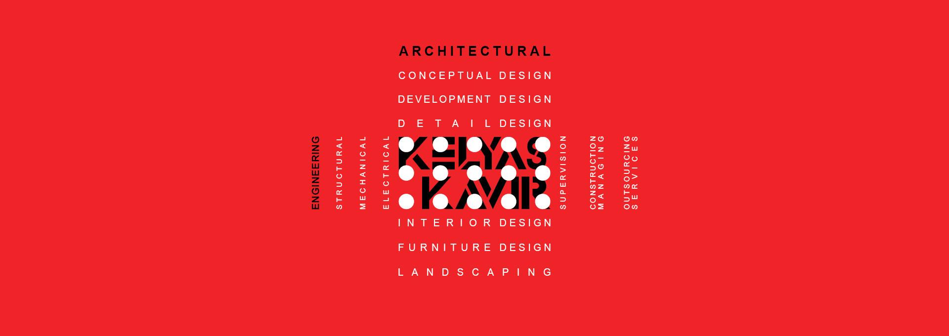 گروه معماری کلیاس کویر