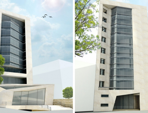 ساختمان تجاری اداری دولت